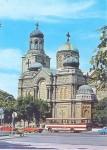 """Катедрален храм """"Свето Успение Богородично"""""""