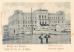 Девическата гимназия - Варна, началото на 20 век.